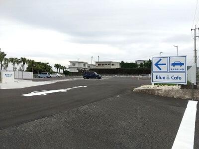 平川ベイサイドの右側の駐車場の写真