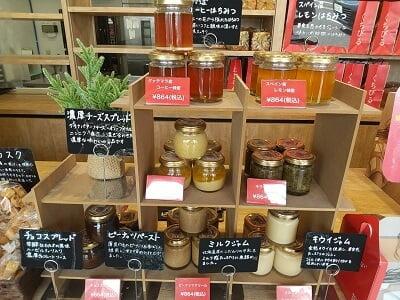くちびるが止まらない薩摩川内店のハチミツ、ジャム販売の写真