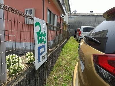 ホームメイドカフェ翼の道路向いの第2駐車場の写真