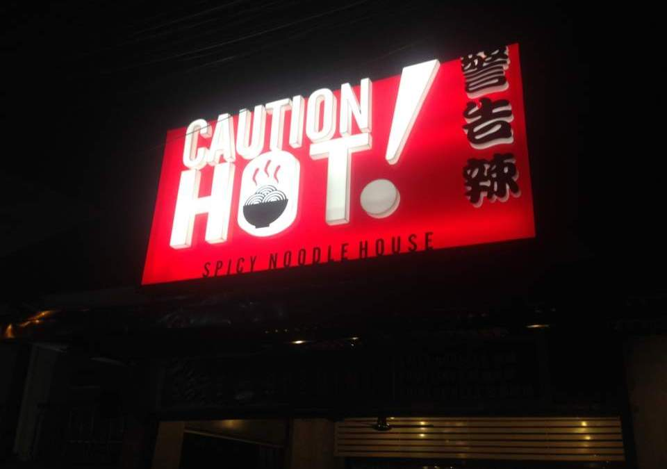 Caution Hot Kapitolyo On Fire! :Kapitolyo Restaurant Review