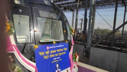 Driverless,India, India Announced Her First Driverless Trains, Relay Vibes