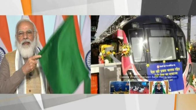 India Announced Her First Driverless Trains