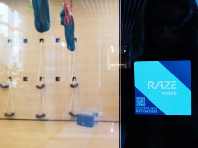 木的地酒店管理: 本港首個酒店管理集團引進RAZE納米光觸媒技術消毒 | 蕃新聞