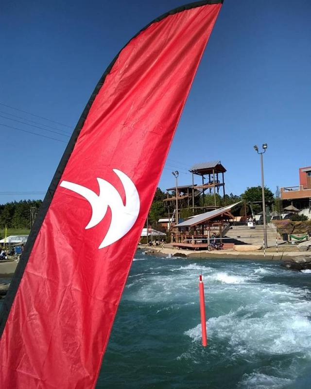 National Whitewater Center