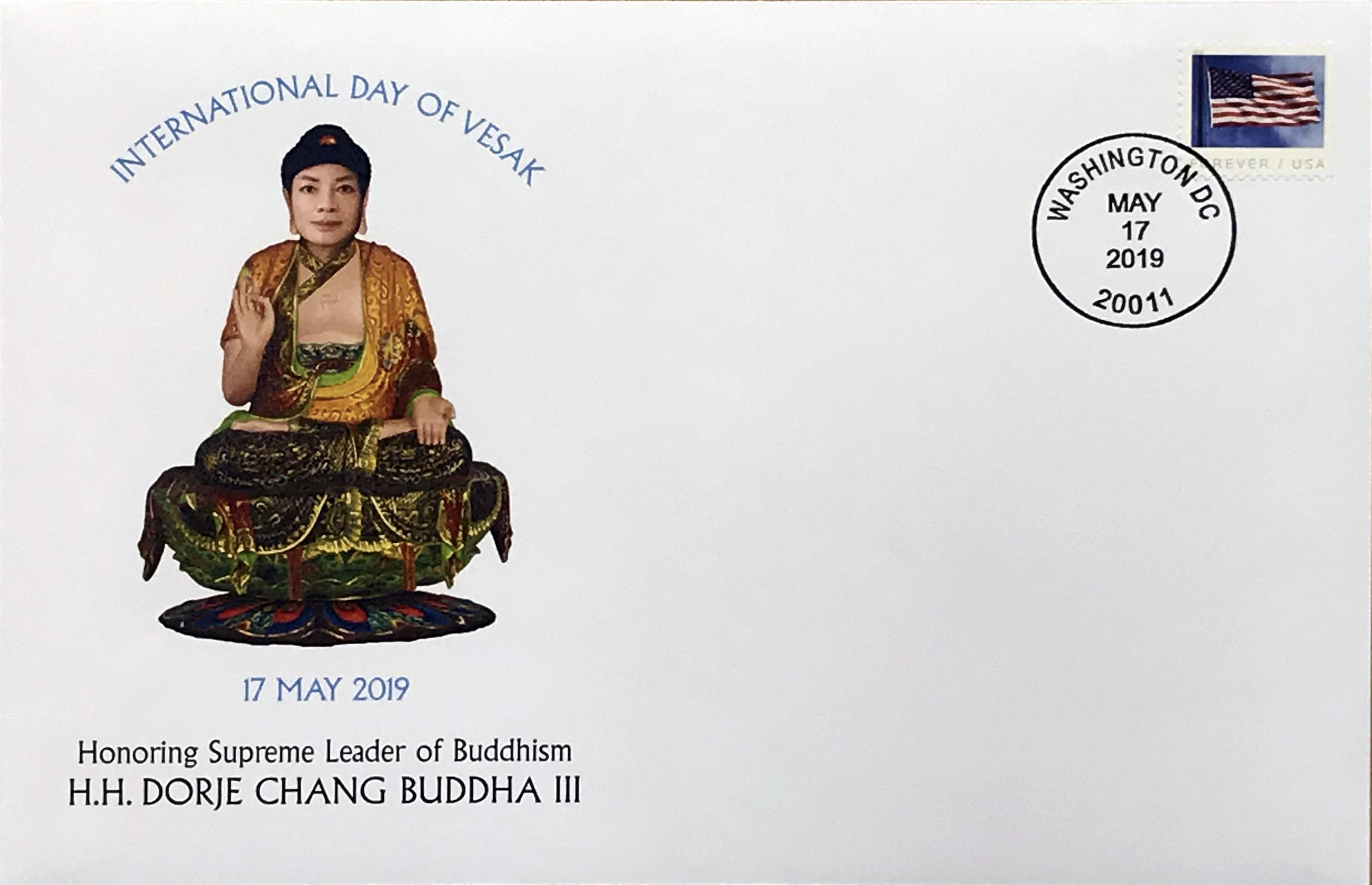 美國郵政總局發行H.H.第三世多杰羌佛首日封 – 佛法藝術