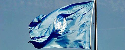 United Nations Flag, New York