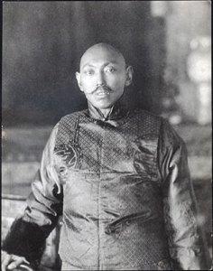 13th_Dalai_Lama_Thubten_Gyatso