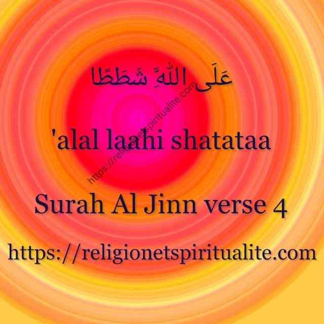 Surah al jinn verse 4