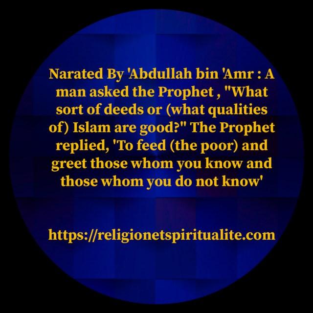 Sahih Bukhari Volume 001, Book 002, Hadith Number 011.