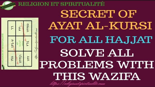 AYAT AL KURSI WAZIFA FOR ALL HAJJAT