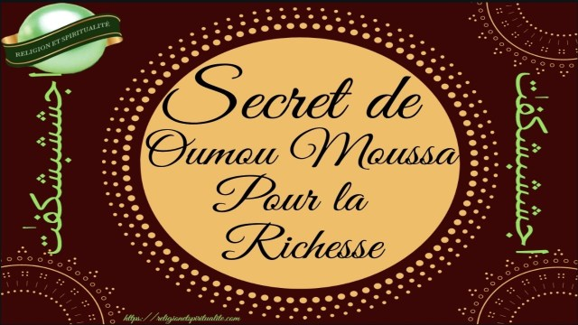 SECRET DE OUMOU MOUSSA POUR LA RICHESSE