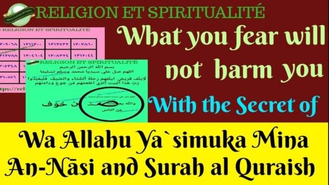 SURAH AL QURAISH AND WAALLAHU YA 'SIMUKA MINA AN NASI