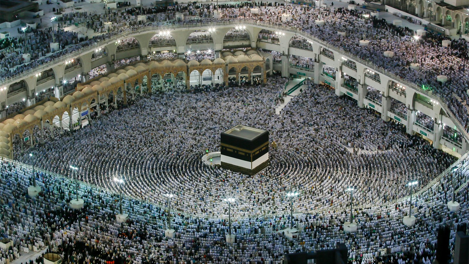 What Is The Hajj Religion News Service