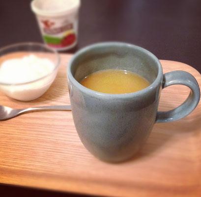rw mug