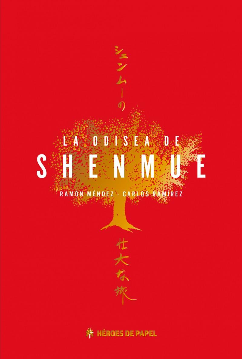 la-odisea-de-shenmue