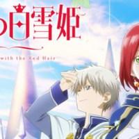 Anime recomendado: Akagami no Shiroyuki-hime