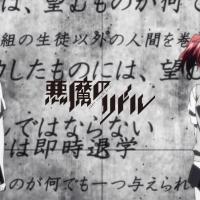 Anime recomendado: Akuma no Riddle (+16)