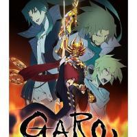 Anime recomendado Garo: Honoo no Kokuin