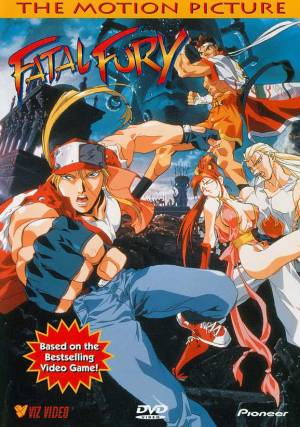 fatal-fury-the-motion-picture