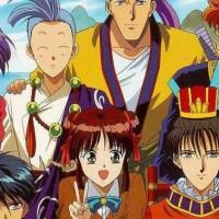 Anime recomendado: Fushigi Yuugi