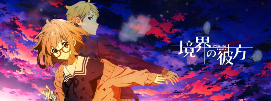 kyoukai no kanata - banner