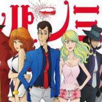 Anime recomendado: Lupin III Part 4
