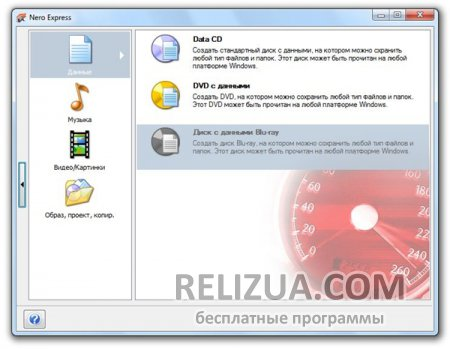 nero express essentials free download full version for windows 7