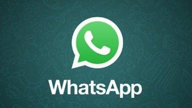 Photo of WhatsApp trabaja en una nueva herramienta para enviar imágenes y videos que se autodestruyen