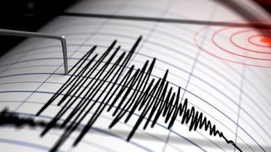 Photo of Reportan temblor de tierra de magnitud 4.8 al suroeste de Samaná.