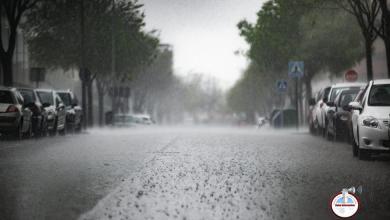 Photo of Vaguada provocará lluvias dispersas en distintos puntos del país
