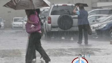 Photo of Meteorología prevé chubascos aislados por vaguada para este lunes