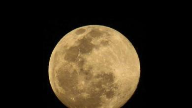 Photo of Este jueves 28 de enero ocurrirá la primera luna llena del 2021