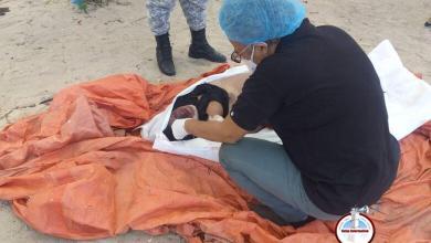 Photo of En Montecristi recuperan cuerpo sin vida mujer había salido en una embarcación robada en Punta Rusia