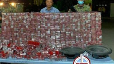 Photo of Apresan regidor de Comendador por el PLD tras ocuparle cargamento de cigarrillos