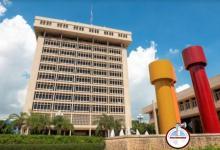 Photo of Banco Mundial y FMI pronostican crecimiento económico de 5.5 % en 2021 para República Dominicana
