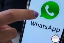 Photo of WhatsApp desarrolla una herramienta para importar chats de iOS en Android