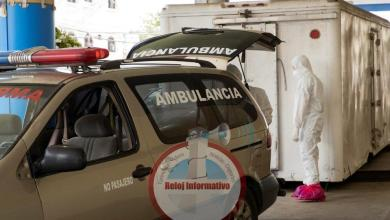 Photo of Refrigerador funciona como morgue para covid-19 en Hospital Luis Eduardo Aybar