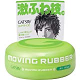GATSBY MOVING RUBBER AIR RISE Cera para el cabello, 80 g