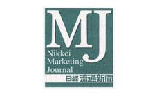 Nikkei Marketing Journal