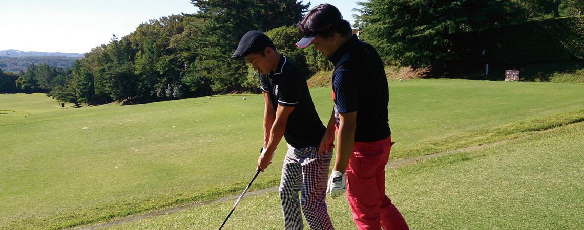 ゴルフの魅力について。