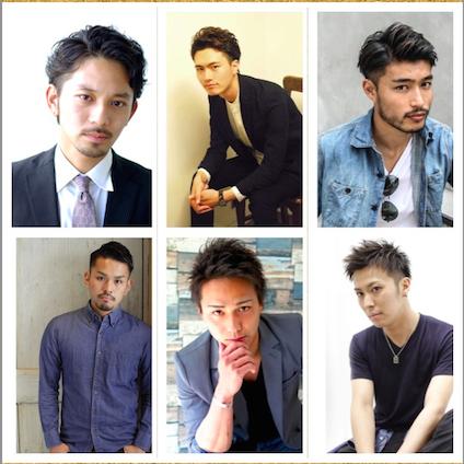 出典:http://news.biglobe.ne.jp/salon/hair_style/mens/
