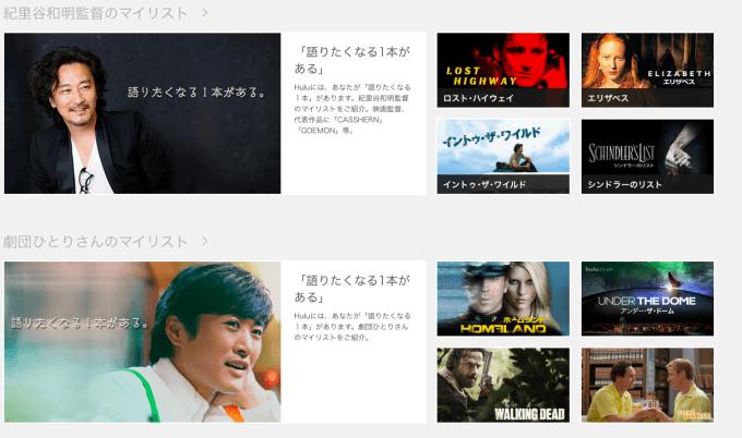スクリーンショット 2015-10-04 15.57.14