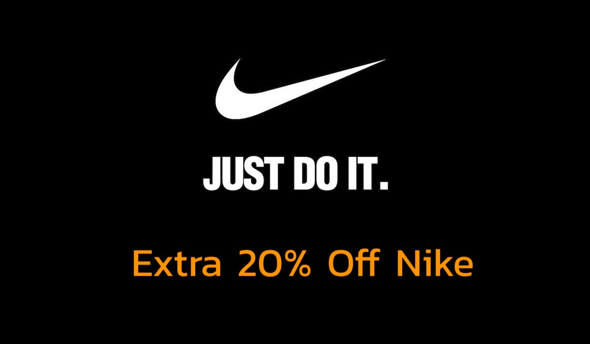 Extra 20% Off Nike - October 2020