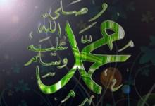 Photo of Kasih Sayang Nabi Muhammad saw. (bagian 2/2)