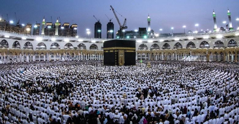Photo of Haji