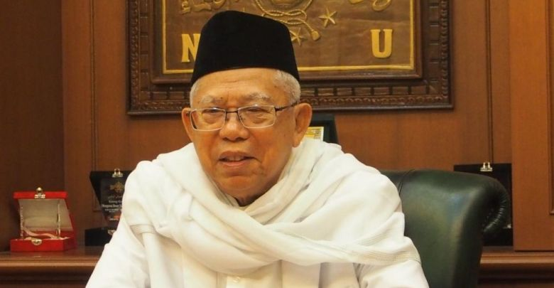 Photo of Prof. Dr. (H.C.) K.H. Ma'ruf Amin dan Masa Depan Hukum Ekonomi Syariah  di Indonesia (bagian satu)