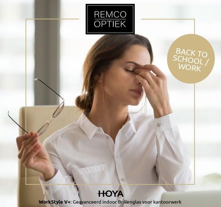 Vernieuwde Direct Mail: Hoya WorkStyle V+