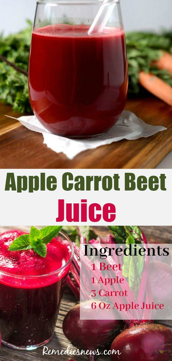 9 Amazing Beetroot Juice Health Benefits (Apple,Beet & Carrot Juice)