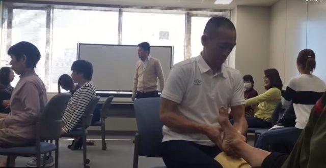 event-ashitsubo-isehara2-e1556497297595 足ツボスクール 東京で25年以上プロ養成のリマイスター学院