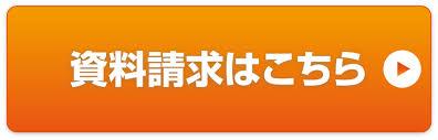 ashi_hana2_bokashi 日本で最初の足つぼスクール リマイスター学院 東京